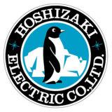 Chicago Hoshizaki Service